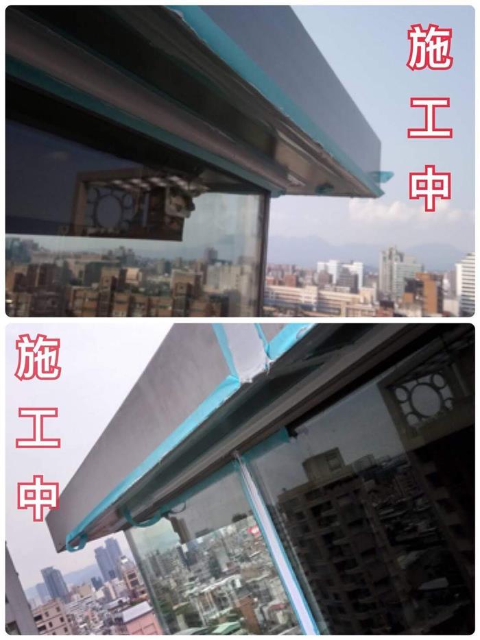 大樓鋁板填縫工程