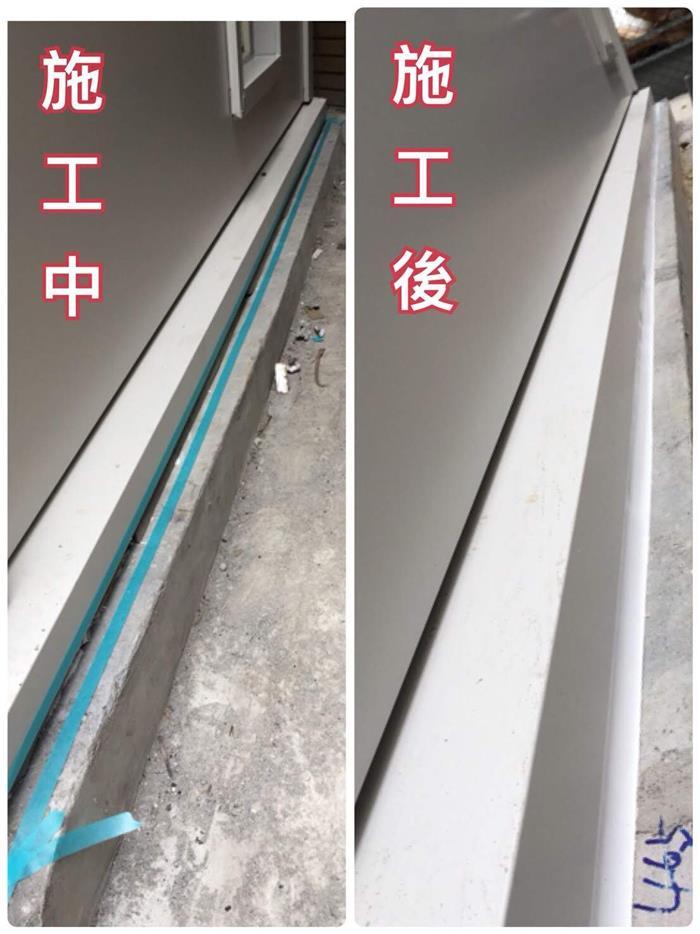 鋁板矽利康填縫工程