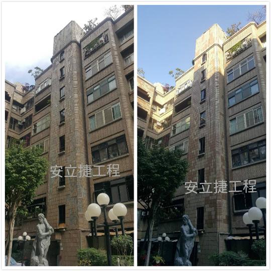 中山區外牆磁磚修繕