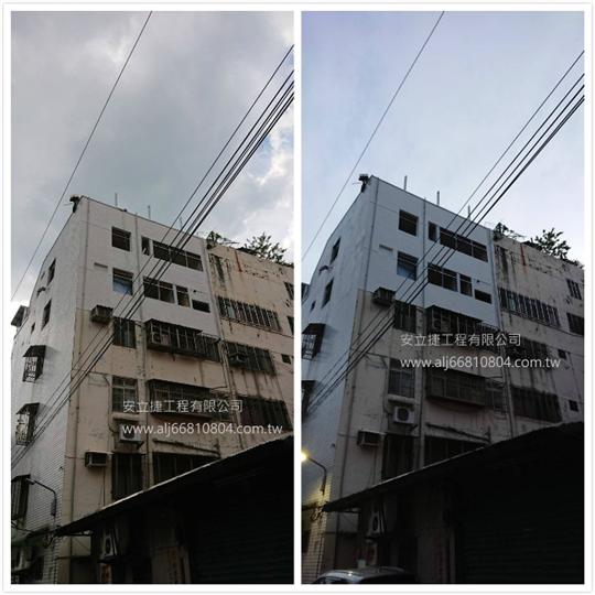 泰山區外牆防水漆塗佈