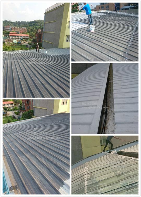 屋頂鐵板防水漆塗佈