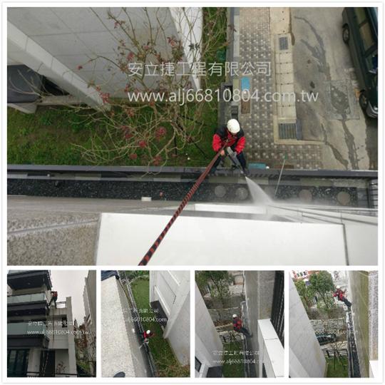 高壓水刀外牆清洗