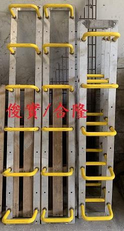 不锈鋼爬梯組