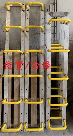 不銹鋼爬梯組