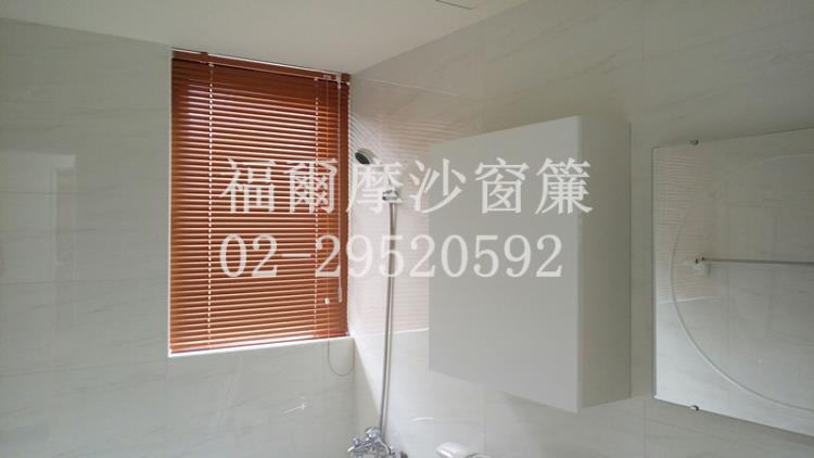 淡水窗簾設計製作安裝