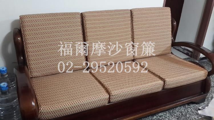 大台北地區抱枕椅墊椅套