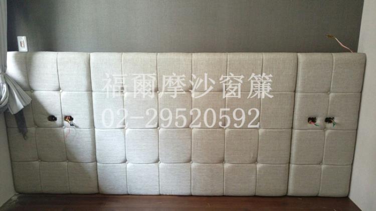 大台北地區沙發椅墊繃布