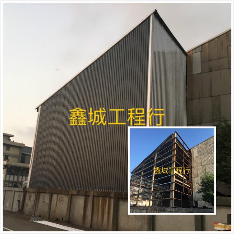 三重鐵工廠