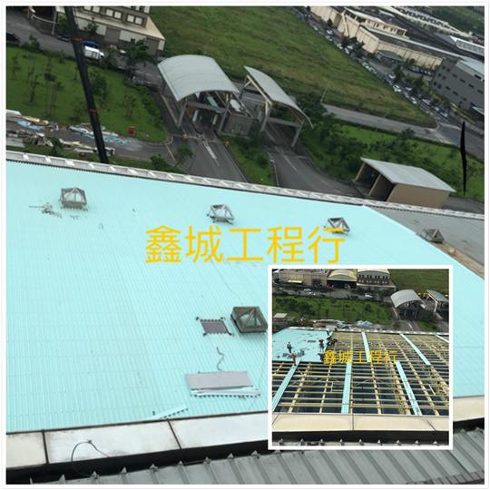 大台北鐵皮屋更新工程