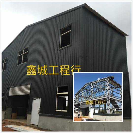 三重廠房新建工程
