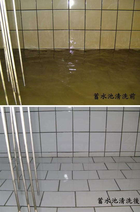 蓄水池清洗