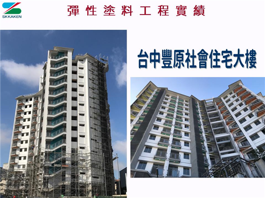 台中豐原社會住宅 <2017年6月>