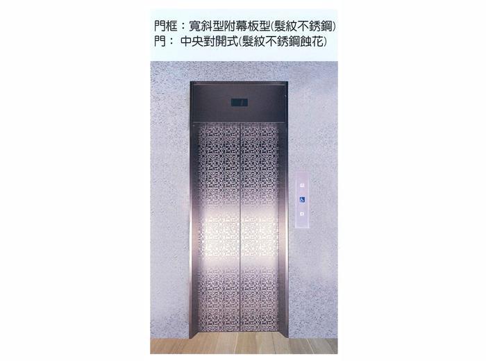 門框:寬斜型附幕板型(髮紋不銹鋼)