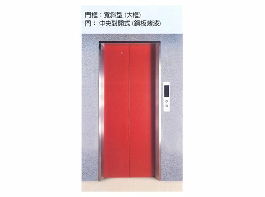 門框:寬斜型(大框)
