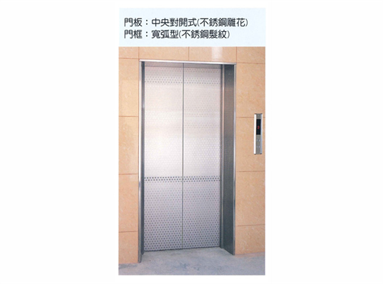 門板:中央對開式(不銹鋼雕花)