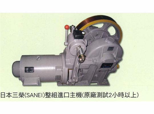 日本三榮(SANEI)整組進口主機