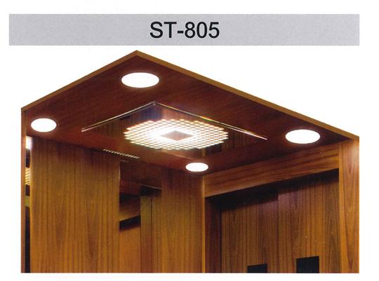 天花板 ST-805