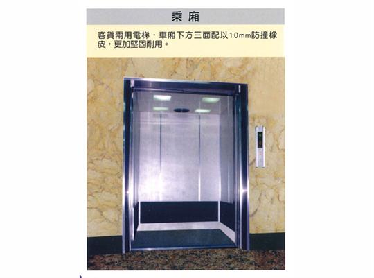 油壓電梯-乘廂