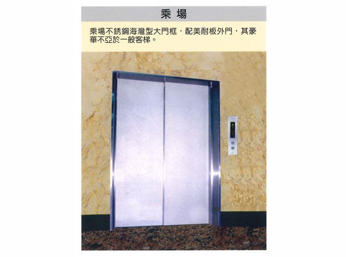 油壓電梯-乘場