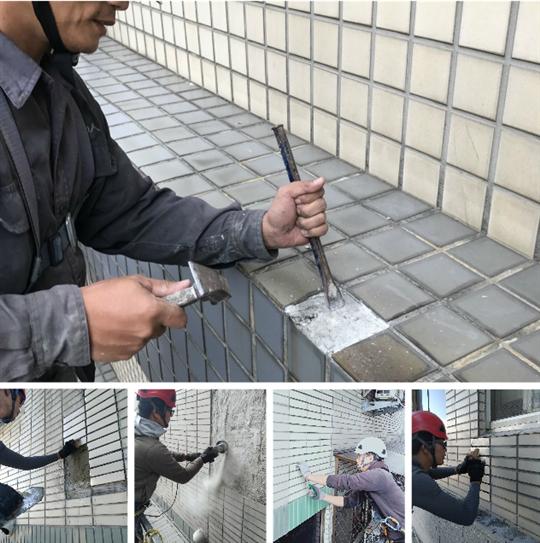 磁磚修繕工程、泥作工程