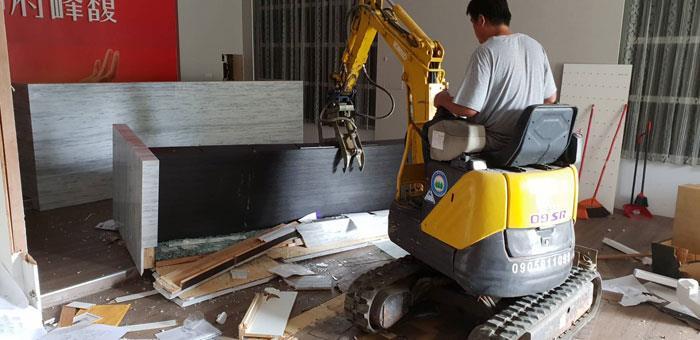 房屋修繕/人力派遣
