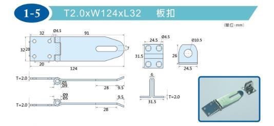 44-T2.0XW124XL32 板扣-1-5
