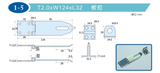 T2.0XW124XL32 板扣-1-5