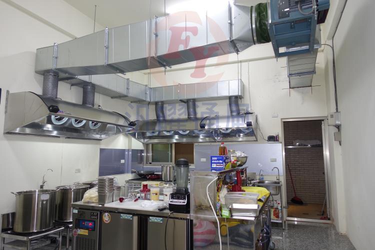 廚房油煙風管工程/加風管配置