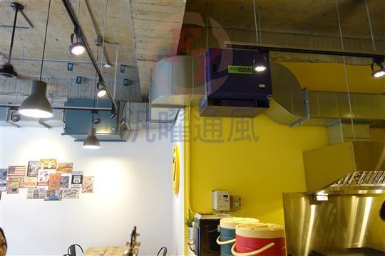 風管設計工程/(早午餐)瀘網式煙罩