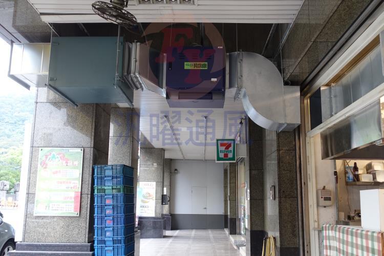 風管設計工程/(早餐店)排氣式煙罩