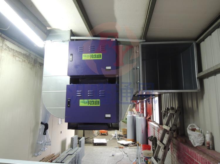 油煙靜電處理設備