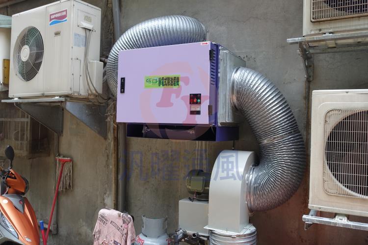 油煙靜電處理設備/瀘網式煙罩