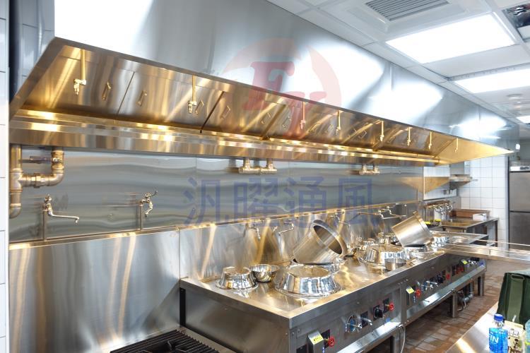 大廚房餐飲設備/水洗式煙罩