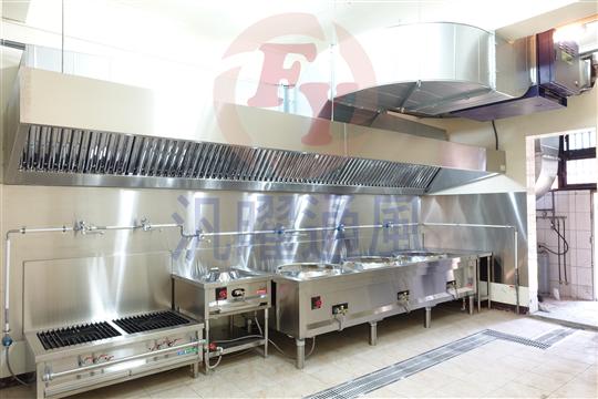 大廚房餐飲設備/瀘網式煙罩