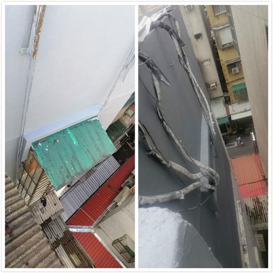 汐止區外牆工程