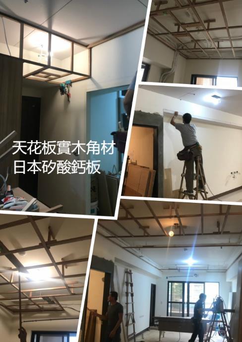 天花板實木角材0919-011-058