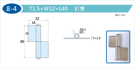8-4-T1.5XW32XL40 釘雙