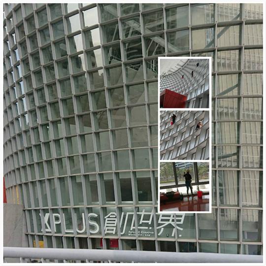 桃園藝文中心玻璃清洗刮式
