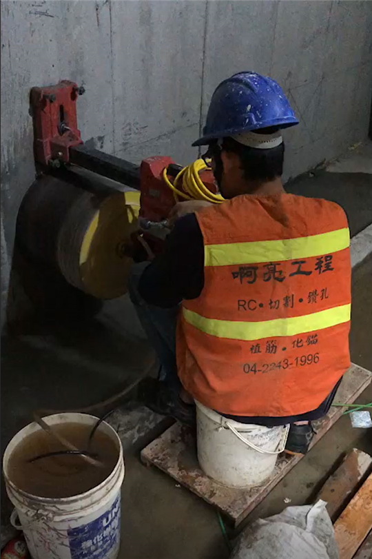 鑽孔工程-施工中