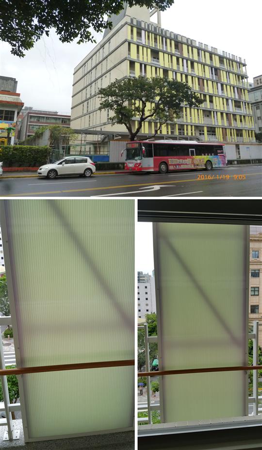 台北市社福大樓 外飾牆板