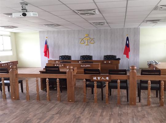 地方法院裝潢工程