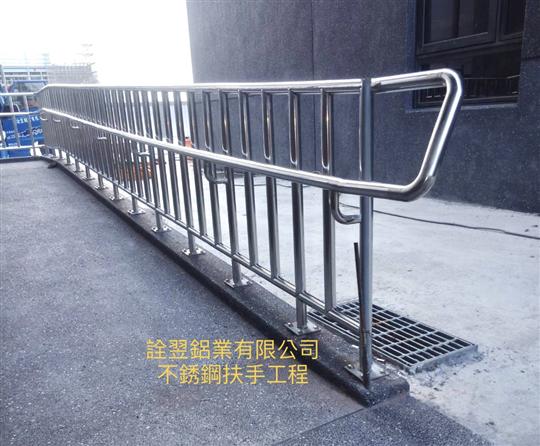 不銹鋼欄杆