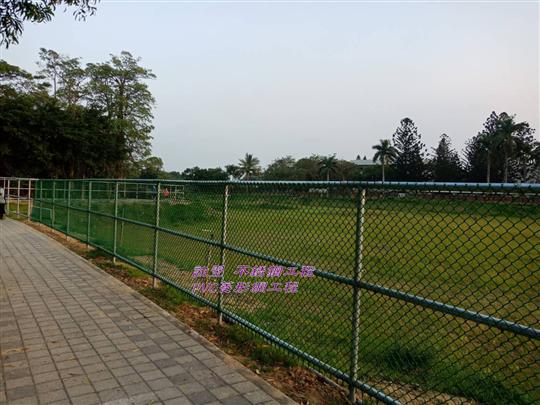 菱型網圍籬