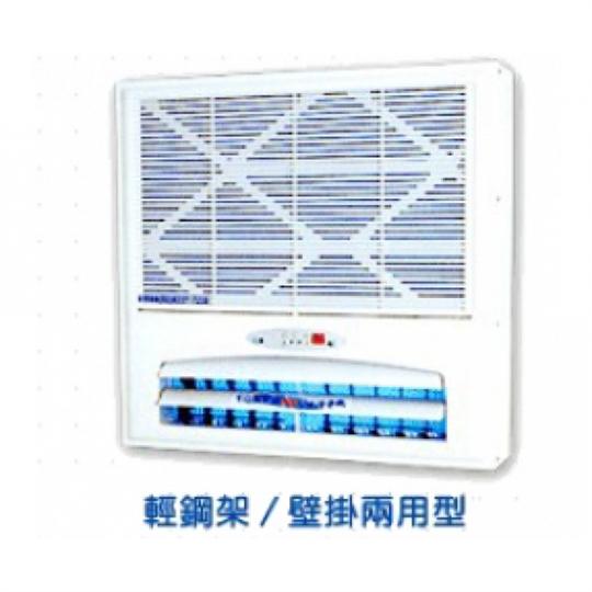 E18TUV高效能過濾複合式光觸媒殺菌空氣清淨機