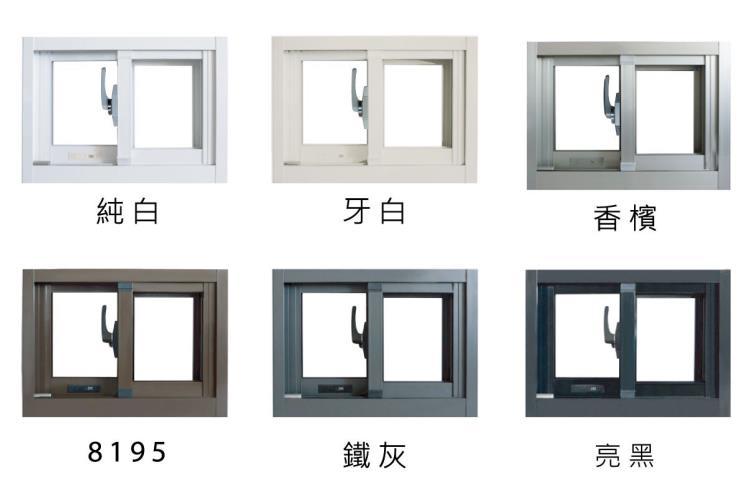新竹鋁門窗