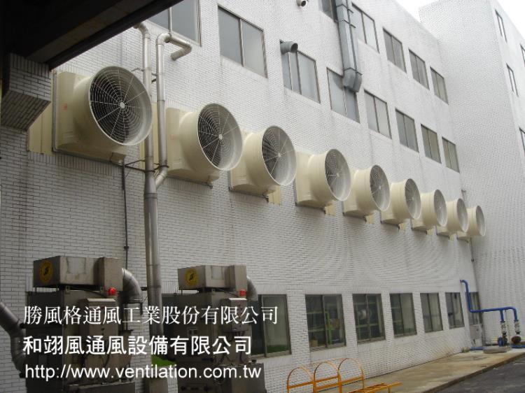 廠房負壓通風側面施工0933-421-910