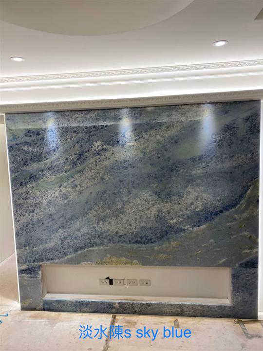 淡水區電視牆石材工程