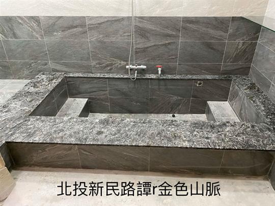 北投區浴缸石材工程