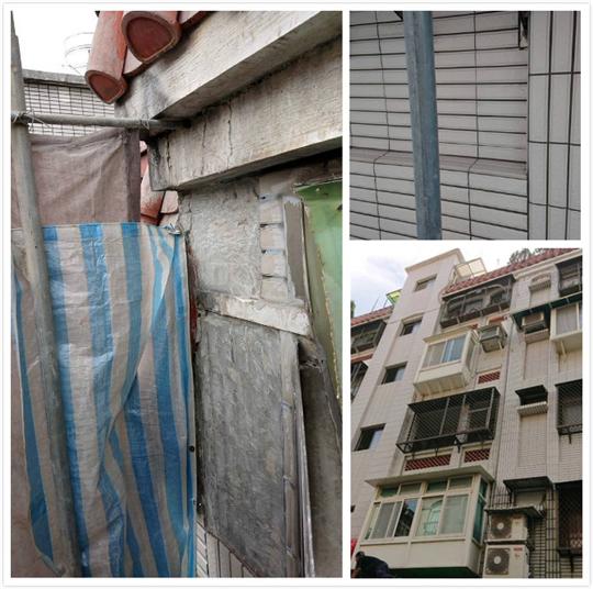 外牆瓷磚修繕