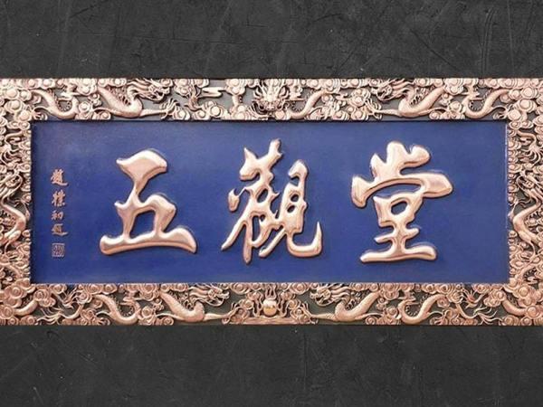 22-銅雕、客製化銅雕0937-792999